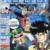 Episode 50: Browsing Gaming Magazines with UtopiaNemo